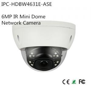 China 6MP WDR IR Mini Bullet Network Camera wholesale