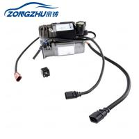 China Bentley VW Phaeton Air Compressor Pump Vacuum Air Compressor For Airbags 3D0616005P wholesale