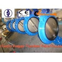 China 2 - 32 Handle Type CI / Ductile Iron Butterfly Valve Wafer type for water or steam on sale