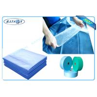 Quality Blue or Green Waterproof PP Non Woven Medical Fabric for Surgical Mask or Disposable Bedsheet for sale