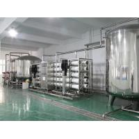 China PET Bottle 110V RO Water Treatment Systems for Drinking Water Bottling Machine wholesale