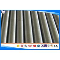 China AISI 420 QT Cold Drawn Stainless Steel Bars And Rods For Pump Shafts Application wholesale