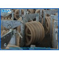China Transmission Line Stringing Mounted Pulleys for Steel Cable Wire Rope , Galvanized Steel Frame wholesale