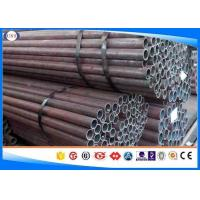 China Non - Corrosive Use Alloy Steel Tube , Cold Drawn Seamless Tube +QT 30ΧΓСΑ / 30CrMnSiA wholesale