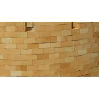 China Refracory Bricks for export  made in china for export with low price on buck sale for export wholesale