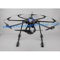 China AMS81150,MQ90 8quadcopter plane model,UAV plane,helicopter model kits wholesale