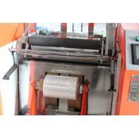 China Plastic Cling Film Slitting Machine Linear Speed 200 - 600m / min wholesale