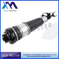 China Front Air Susppension Shock Absorber For Audi A6 C6 2004-2011 4F0616040AA wholesale