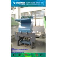 China Play 00:04 00:44 Fullscreen View larger image Factory price PP/PE/PET/LDPE Plastic Crusher/ Shredder/ Grinder Machine F wholesale