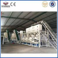 Quality 2017 Efficient CE Vertical Ring Die 90kw 6mm 8mm Wood Pellet Making Machine for sale