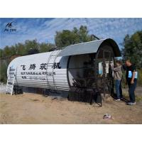 China Q235B Steel Asphalt Heating Tank With Electric Heater Indirect Heating wholesale