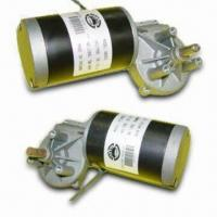 China DC Geared/Worm Motor with 70.5mm Diameter and 20 to 80rpm No-load Speed wholesale