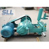 China Professional Portable Cement Grouting Pump / Cement Slurry Pump Large Output Capacity wholesale