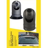 Quality CCTV 16- Bit Processor Police Car PTZ Camera With Auto Tracking , CCD Sensor for sale