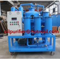 China Vacuum Lubricant Oil Dehydration and Purification Unit, Used Industrial Oil Cleaning Machine, Oil Purifier factory on sale