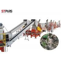 China Filament Grade Plastic PET Crushing Washing Drying Plant Plastic Recycling Unit on sale