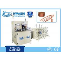 China WL-TP-35K DC Automatic Cooper Braid Wire Welding and Cutting Machine wholesale