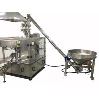 China Automatic price milk packing machine doypack packing machine wholesale