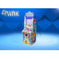 China Kids Push Strength Testing Machine / Prize Out Capsule Toy Machine wholesale