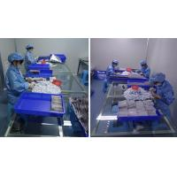 Anhui Deep Blue Medical Technology Co., Ltd