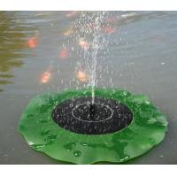 China Solar Water Panel Power Fountain Pump Kit Pool Garden Pond Watering Submersible Floating Lily Smart Solar Fountain Pump wholesale