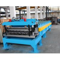China Aluminium Sheet Roof Tile Making Machine , Wall Panel Cold Roll Forming Machine wholesale