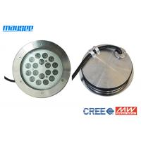 China Swimming Pool Rgb Led Pool Light Led Underwater Lights For Fountains wholesale