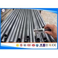 China DIN 2391  Precision Seamless Steel Tube , 1045 Carbon Steel Tubing wholesale