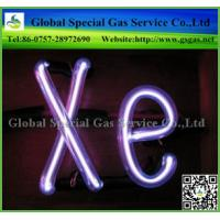 China Factory promotion price high quality is xenon a noble gas made in China on sale