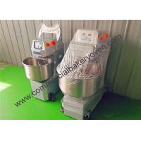 China Heavy Duty Bread Dough Mixer High Efficiency Double Motor Double Speed wholesale