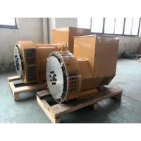 China FD Series three -phase A.C.synchronous alternator 160KW wholesale