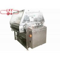 China 100-200KG Capacity Chocolate Injection Machine CE Certification With Cooling Tunnel wholesale