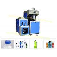 China 1000BPH Water Bottle Making Machine , Semi Automatic Blow Moulding Machine Compact Design wholesale