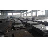 China NITRONIC 60 HR Ann Pickled Nickel Alloy Plate UNS S21800 ASTM A240 2B Surface wholesale