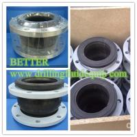 China Rubber Joint Expansion Joint NBR Rubber Carbon steel or stainless steel flange wholesale