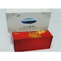 China Customized Fancy Paper Printed Gift Boxes Packaging With PVC / PET / PP Window wholesale