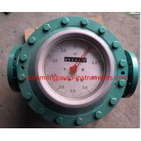 China Digital Aluminum Oval Gear Flow Meter for Diesel Petrol made in China wholesale