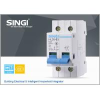 China Series HL30-63 Isolation Connecting Switch  230/240V  63A 1p 2p 3p 4p with ISO9001 and CCC wholesale
