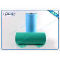 Quality Soft feeling SS non woven medical fabric for facemask in blue / green pp for sale