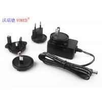 China FCC Wall Mounted Charger , AC To DC 12v Power Supply With Interchangeable AC Plugs wholesale