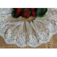 China Ivory Embroidery Nylon Lace Trim With Snowflake Pattern For Bridal Veil wholesale