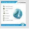 Buy cheap Smart GPS Tracker Kids Wrist GPS Watch, waterproof!!! from wholesalers