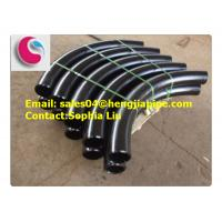 China pipe bend supplier from China wholesale