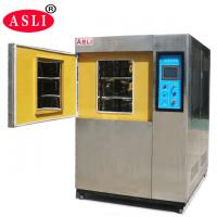 China Stainless Steel Cold Thermal Shock Test Chamber for Electronic Industry wholesale
