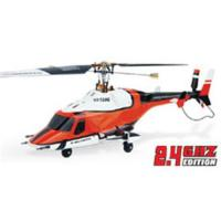 China walkera helicopter CB180Q wholesale