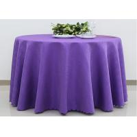 China Custom Ivory Round Decorative Linen Table Cloths Polyester Jacquard Fabric wholesale