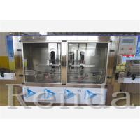 China Pet Bottled Linear Type Edible Oil Filling Machines Oil Bottle Capping Machine wholesale