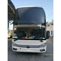China Yutong Brand Used Coach Bus 2014 Year Nine Percent New With 39 Seat Diesel Motor wholesale