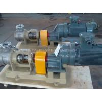 China Marine Oil Gear Pump / 12V Reversible Gear Pump wholesale
