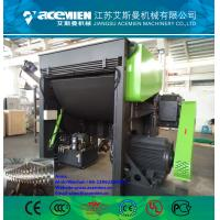 China Industry use pp plastic shredder grinder crusher machine ,waste plastic grinder ,plastic grinder machinery for sale wholesale
